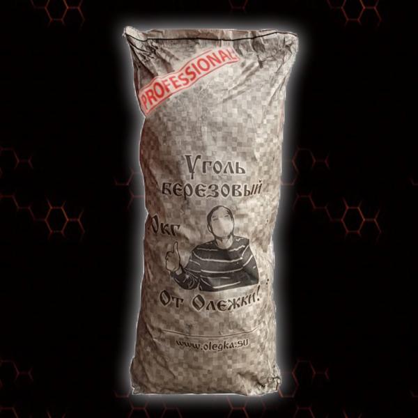 Уголь берёзовый 10кг PROFESSIONAL